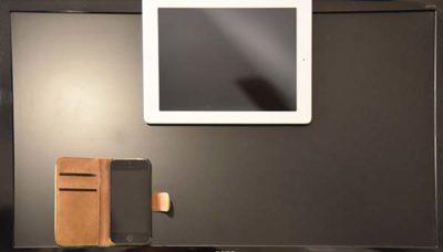 Vergleich Smartphone Tablet Monitor